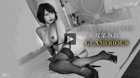 一本道動画サンプルにグラマー巨乳美女が極上ボディで繰り広げる生出し性交