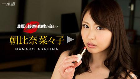 一本道動画サンプルで可愛いモデル系タイプ美女が濃厚接吻で激しく絡み合う